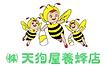 天狗屋養蜂店様.png