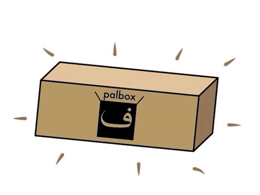 Palbox