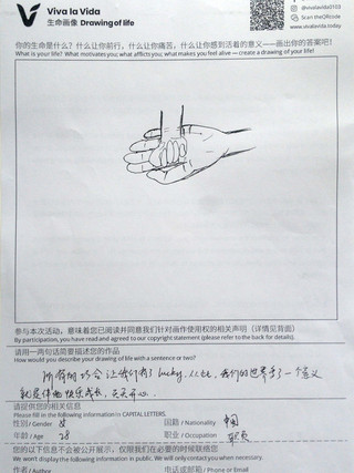 CN.A2131.jpg