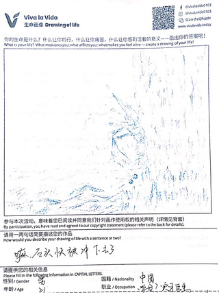 CN.A2249.jpg