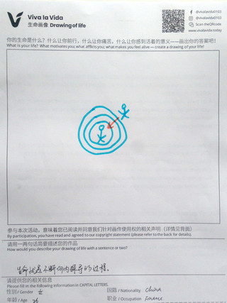 CN.A2128.jpg