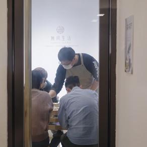 Workshop Arrangement During Coronavirus Pandemic