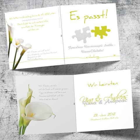 Hochzeitskarte_Nina_Andreas