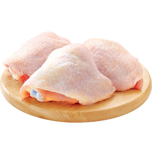 Sadia Frozen Chicken Thigh, 900g