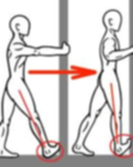 plantar fascial calf wall stretch.jpg