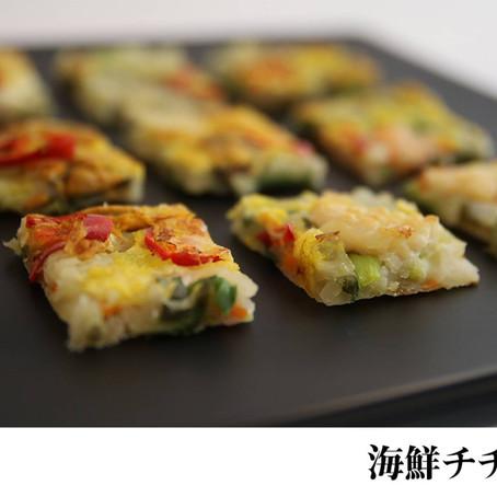#海鮮チヂミレシピ