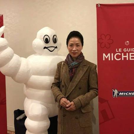 ミシュランガイド東京 2018 東京 二つ星を取得いたしました。