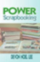 Power Scrapbooking Book