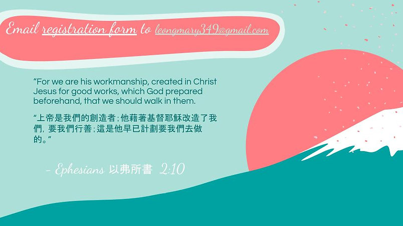 OC4 One-Day Conference Invitation  (6).jpg