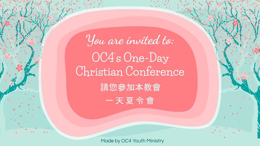 OC4 One-Day Conference Invitation  (1).jpg