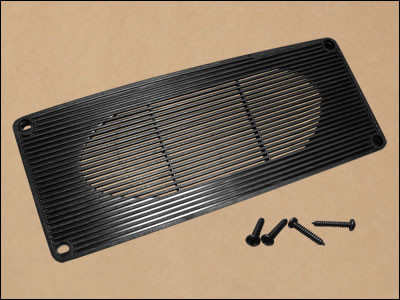 E-Body Center Speaker Grille, with Screws