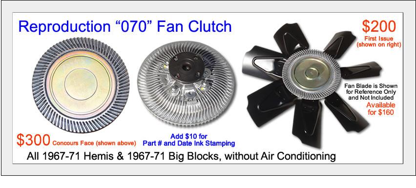 NP-070FanClutchConcoursB.jpg