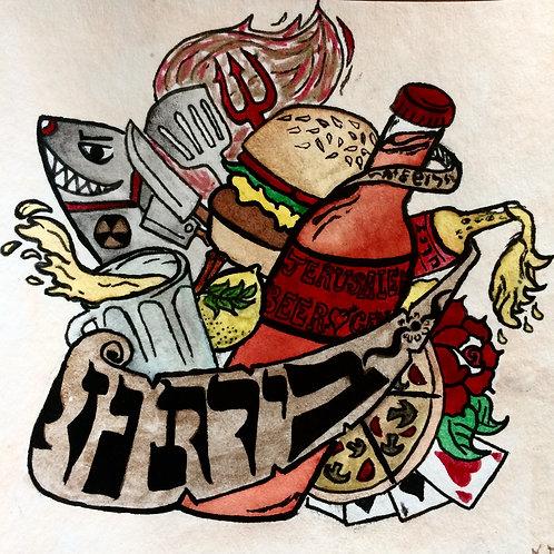 Hand-Made Company Logo Watercolor