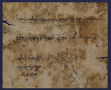 Obdiah Manuscript