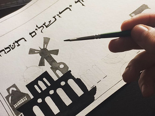 Customized Calligraphy A2