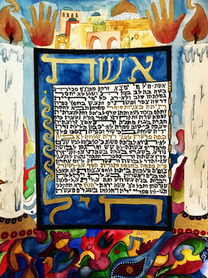 Calligraphy Commissioned: Eshet Hayil