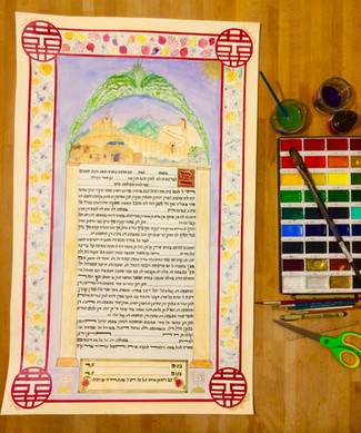 Ketubah Double Happiness - 2020