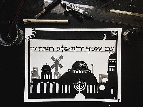 Jerusalem, If I Forget You - 2א (SOLD)