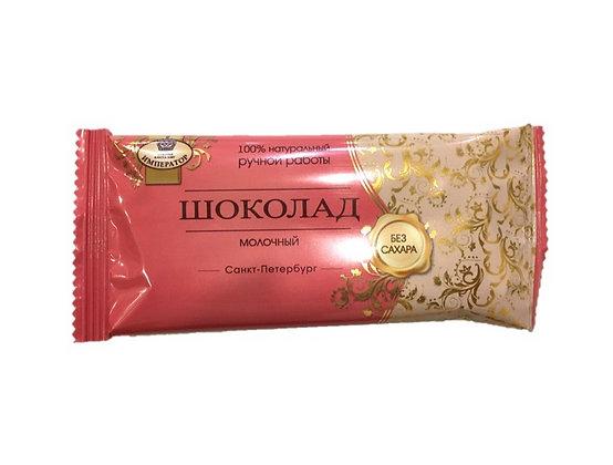 Шоколад молочный БЕЗ САХАРА (50 гр.)