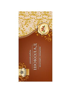 Шоколад молочный с МИНДАЛЕМ (100 гр.)