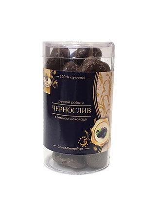 Чернослив в темном шоколаде (100 гр.)