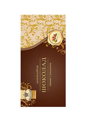 Шоколад темный с МИНДАЛЕМ (100 гр.)
