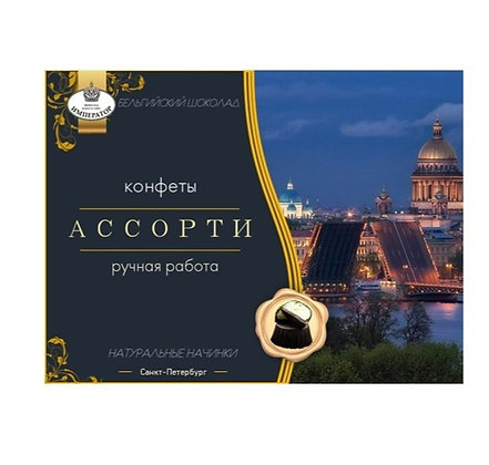 "Набор конфет ""АССОРТИ"" (12 конф.)"