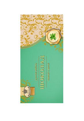 Шоколад темный с МЯТОЙ (85 гр.)