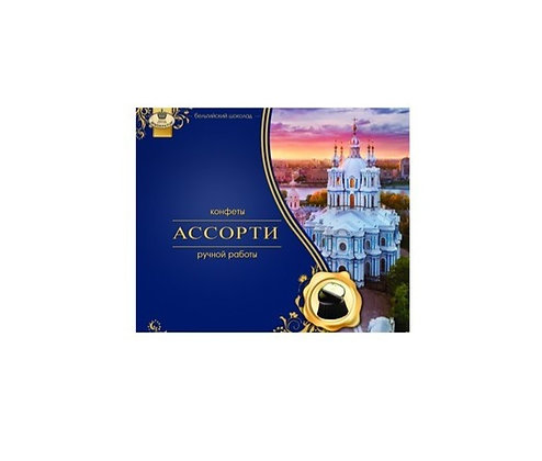 "Набор конфет ""АССОРТИ"" (4 конф.)"