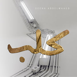 Dena Abdelwahed