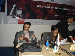 مؤتمر المجمع العربي للموسيقى العشرين  (1) عمّان الردن مارس 2009