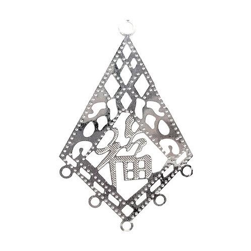 Filigree Kite Chandelier • 34x22mm • Silver-Plated • 41-243422-11 | SmokyMountainBeads.com