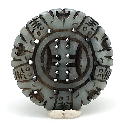 Jadeite Prayer Wheel • China • 54.1 grams ~ 55x12mm