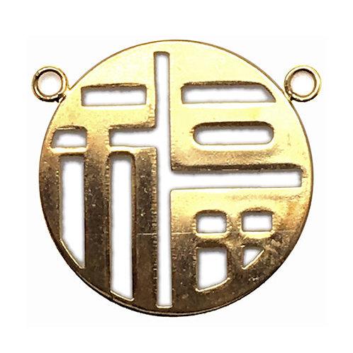 Luck Symbol Link • 26x0.7mm • Gold-Plated • 33LINK-452607-25 | SmokyMountainBeads.com