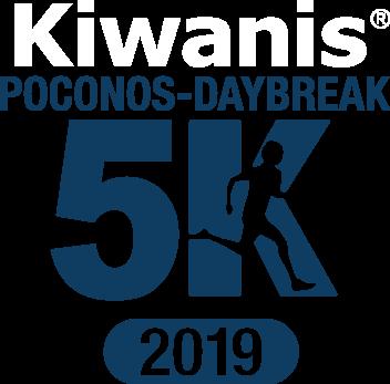 Kiwanis-5K-Tee