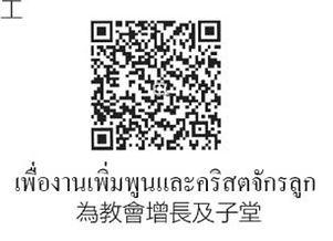 S__171819036.jpg