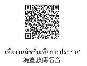 S__171819037.jpg