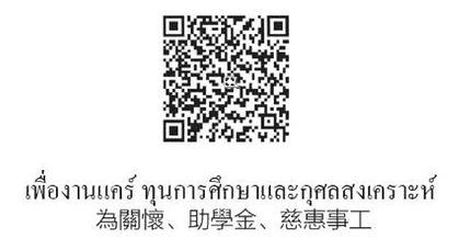 S__171819038.jpg