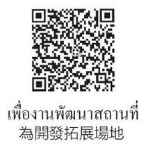 S__171819035.jpg