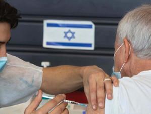 Israelul a depășit al patrulea val al pandemiei cu ajutorul celei de-a treia doze de vaccin
