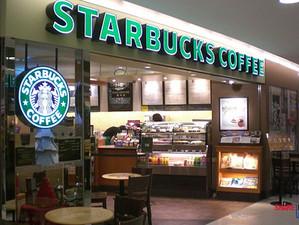 Impactul brandului Starbucks în cultura americană