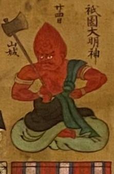 三十番神・祇園大明神図