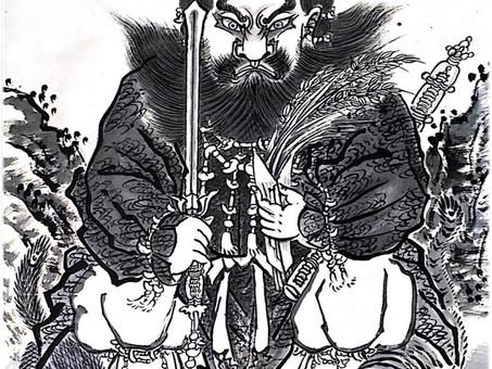 祇園牛頭天王荒魂図
