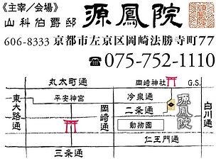 源鳳印地図.jpg