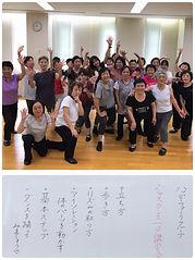 ダンス2 - コピー.jpg