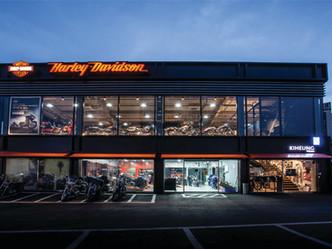 Harley - Davidson Store