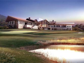 알펜시아 트룬카퍼 에스테이트 골프클럽 하우스
