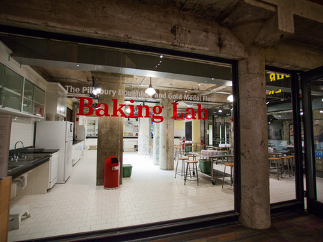 Mill City Museum Baking Lab