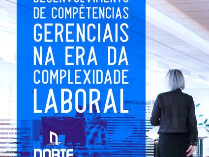 Treinamento DESENVOLVIMENTO DE COMPETÊNCIAS GERENCIAIS NA ERA DA COMPLEXIDADE