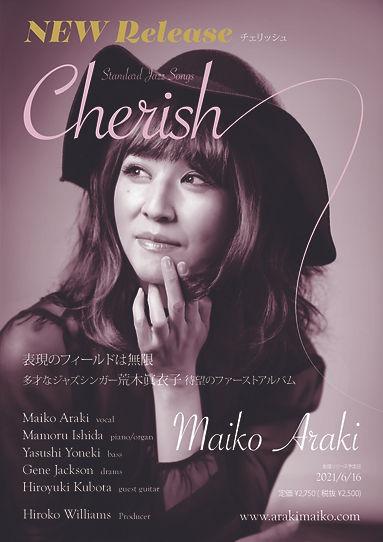Cherish ポスター.jpg